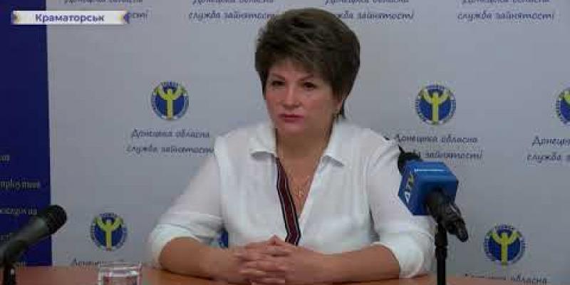 Вбудована мініатюра для Нові online-сервіси Донецької служби зайнятості