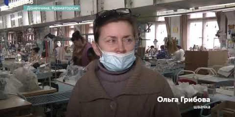 Вбудована мініатюра для На Донеччині через карантин люди змінюють професії