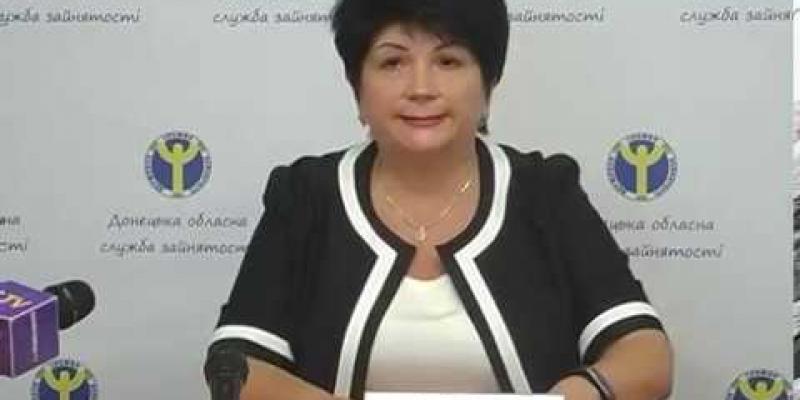Вбудована мініатюра для Керівник Донецької служби зайнятості Валентина Рибалко провела прес конференцію для представників мі