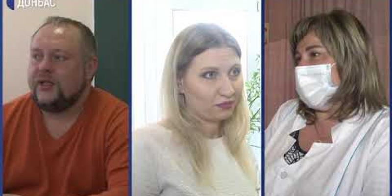 Вбудована мініатюра для Фахівців для роботодавців Донеччини шукають за допомогою інтернет-анкетування