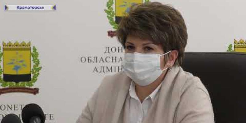 Вбудована мініатюра для Брифінг за участі директорки Донецької обласної служби зайнятості Валентини Рибалко.