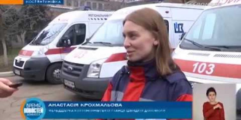 Вбудована мініатюра для Донецька обласна служба зайнятості впровадила портфоліо кар'єрного просування з індивідуальним супроводом
