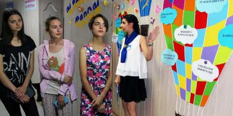 Вбудована мініатюра для Клуб свідомого батьківства у Слов'янському міському центрі зайнятості