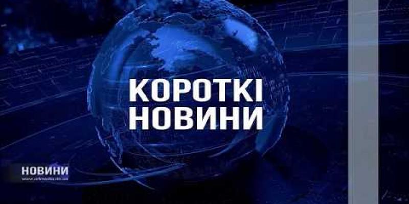 Вбудована мініатюра для Донецька обласна служба зайнятості створила електронні паспорти підприємства