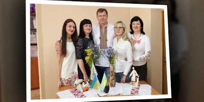 Вбудована мініатюра для Команда Донецької обласної служби зайнятості вітає всіх з Днем вишиванки!