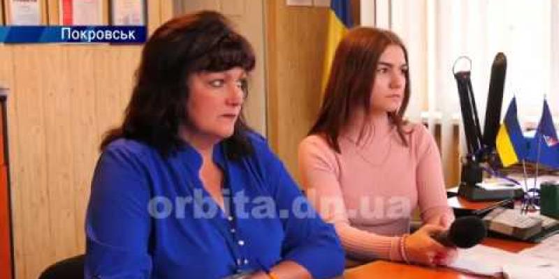 Вбудована мініатюра для Центр зайнятості плідно співпрацює з роботодавцями. м.Покровськ